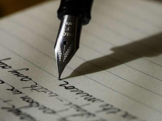 日記のアイキャッチ